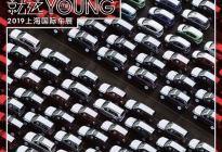 车展观察:SUV凉没凉不好说,市场却有惊喜,自主崛起就看它了