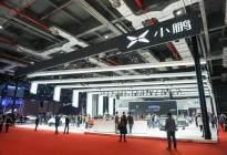 从上海车展看新势力现状:当初的PPT都实现了吗?