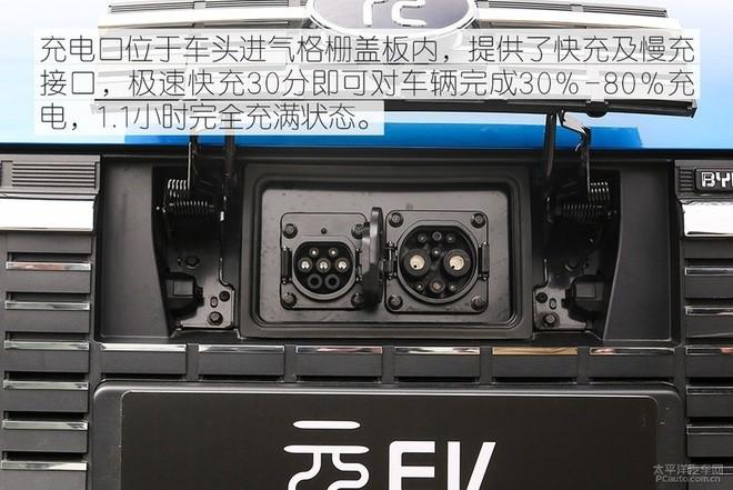 比亚迪元EV535