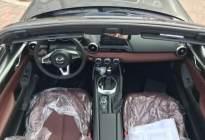 马自达MX5操控同级第一,硬顶进口,售30多万