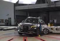 7款车型做碰撞测试,自主品牌综合评分领先宝马!