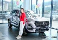 智联科技升级,新宝骏RS-5武汉上市发布 售价9.68万元起
