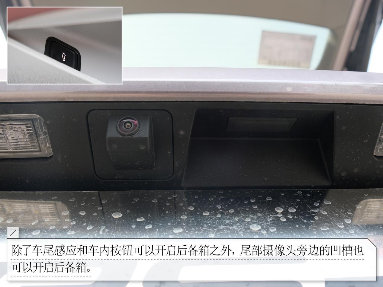 开拓新的细分市场 宝骏RS-5到店实拍