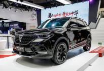 【2019上海车展】华晨中华携3款新车亮相车展 对外合作加快脚步