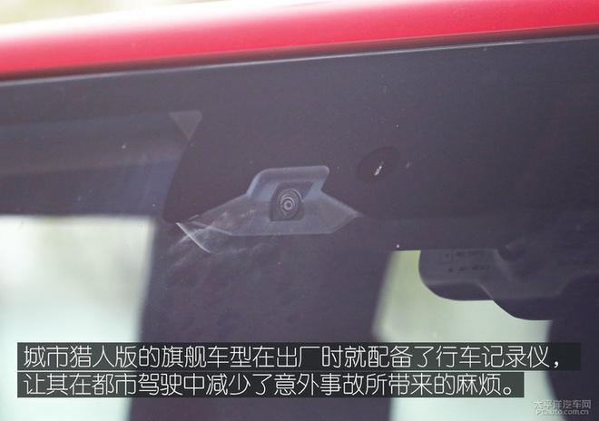 都市硬汉 实拍北京越野BJ40城市猎人版