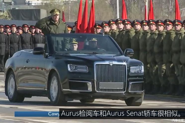 劳斯莱斯对手? 俄罗斯全新阅兵车曝光