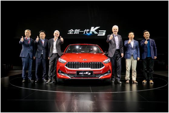 东风悦达起亚全新一代K3上海车展首秀