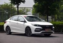 奇瑞新款艾瑞泽5/艾瑞泽GX上市 提供国六车型