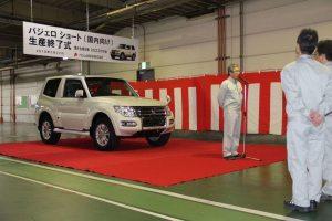 三菱官方宣布帕杰罗日本停产  平行进口还远吗?