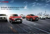 广汽三菱重磅出击上海车展,在中国市场未来可期!