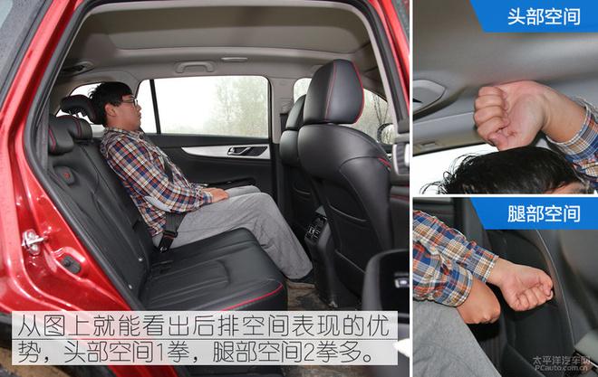 智能大空间座驾 十二万元家用SUV推荐