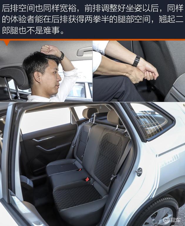 空间大还不够,综合质感更加分 四款12万级合资SUV推荐