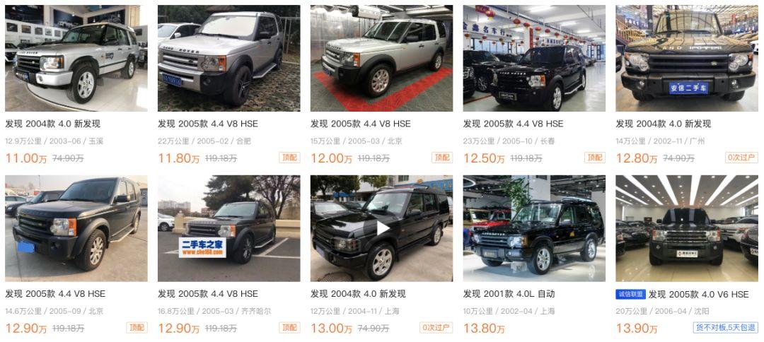 5万10万买这些霸道、路虎,分分钟比你买某些国产新车靠谱!