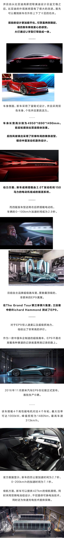 比亚迪的超跑定名为汉,自主品牌超跑靠谱吗?