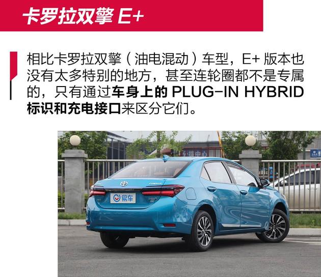 要环保也要续航不焦虑 这些插电混动轿车值得了解一下