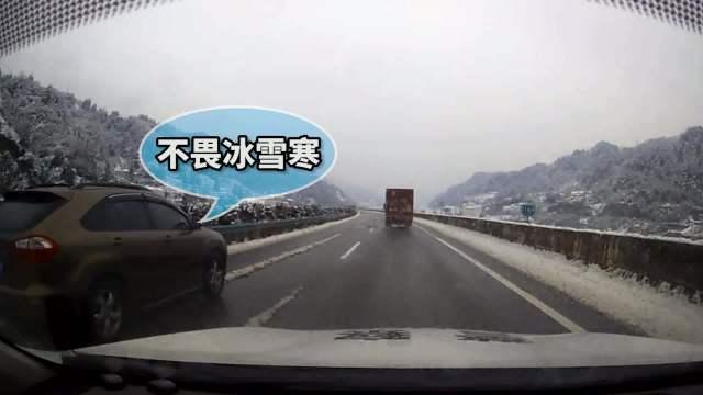 警车前方压速都无法阻止事故发生