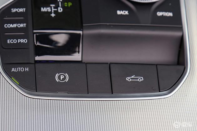从躁动到优雅 体验宝马全新一代Z4 sDrive 25iM