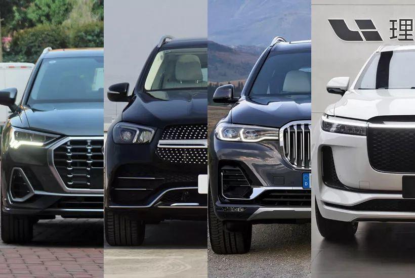 精英人士的最爱 聊近期四款热门SUV