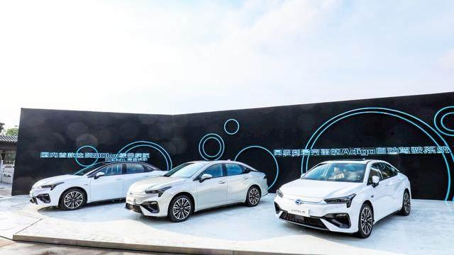 售价13.98万元起 广汽新能源Aion S正式上市