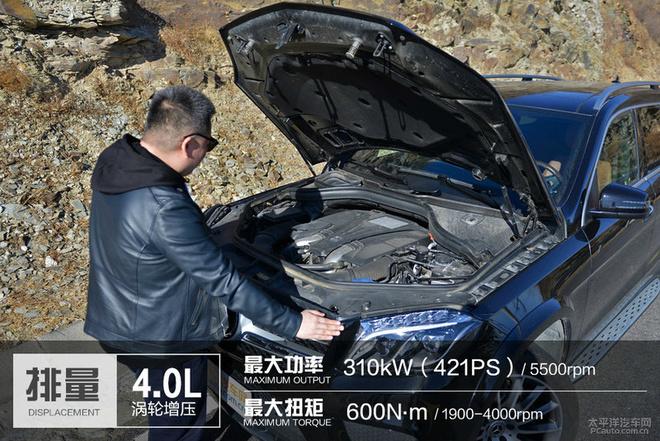 超越自身的实力 主编体验奔驰GLS 500