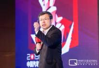 赵福全:对当前汽车产业发展一些热点问题的认识的