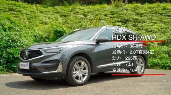 老婆 这是我买SUV的底线!试驾探界者、X3、RDX