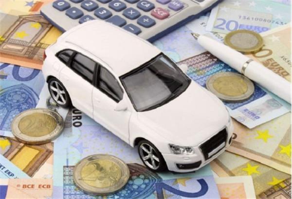贷款买车还是全款买车好?选得不对,那你可能要亏不少钱!