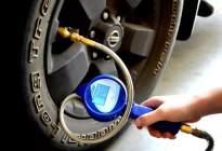 用得多照顾得少,这些关于轮胎保养的知识你了解吗?