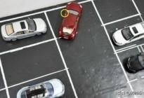 倒车入库,两边都有车,怎么能倒进去?