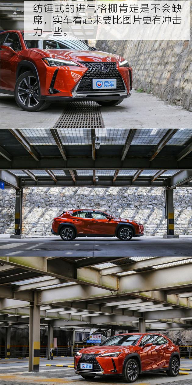 二十多万也能买雷克萨斯SUV!但它还是个艺术家吗?