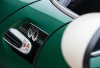 向经典致敬 MINI 60周年纪念版车型上市