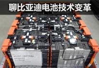 1995到2019年 比亚迪电池到底实力几何?