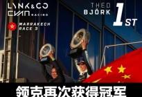 中国领克车队获得2019 WTCR荷兰站冠军