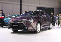 年轻新选择 广汽丰田全新一代雷凌正式上市售11.58万元起