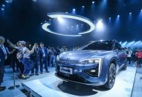 """广汽蔚来公布新品牌名""""合创"""" 首款车于2020年交付"""