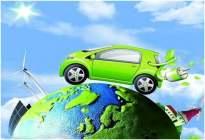 应对中美经贸摩擦 发改委推进新能源汽车等领域大项目