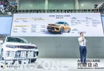 吉利星越亮相华中国际车展 完成武汉首秀