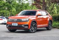 上汽大众途昂X华南地区正式上市 售价31.69-48.89万元