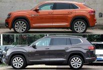 途昂X实车对比途昂 30万出头的预算你会选择哪台?