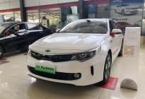 邦老师上海探店起亚K5插电混动版:车源充足,性价比高