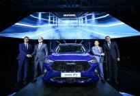 长城汽车俄罗斯图拉工厂竣工投产,掀开中国车企全球化新篇章