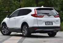 本田畅销SUV百公里油耗4.8升 比亚迪宋顶不住只能丰田来