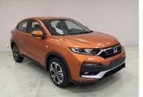 东风本田新款XR-V或第三季度上市 新增1.5T