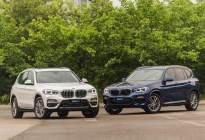 中坚力量 试驾体验新BMW X3 xDrive 28i