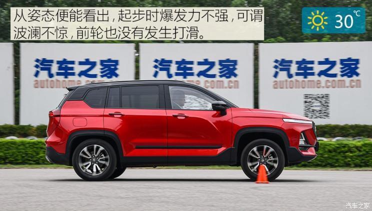 上汽通用五菱 宝骏RS-5 2019款 1.5T CVT智能驾控旗舰版