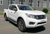 日产纳瓦拉国六版新车曝光,车辆配置大幅升级