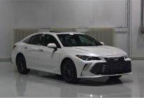 亚洲龙新增2.0L车型 起售价或将低于20万元