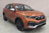 同门师兄弟姗姗来迟 新款本田XR-V将于7月1日上市