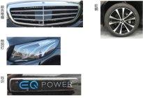 奔驰E300eL申报信息公布,BBA均有了50万插电混动轿车
