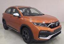 预计7月1日上市 新款XR-V将新增1.5T车型